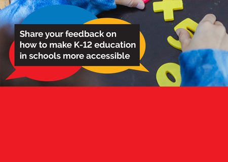 Give Your K-12 Education Feedback by Sept 2